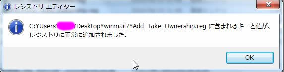 windows7 windowsmail ダウンロード